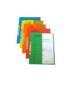 Dosar carton incopciat 1/2 cu gheara A4 color